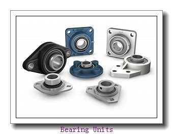 NACHI UCTU209+WU800 bearing units