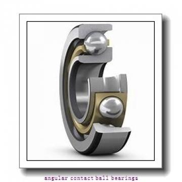 AST H7024C/HQ1 angular contact ball bearings