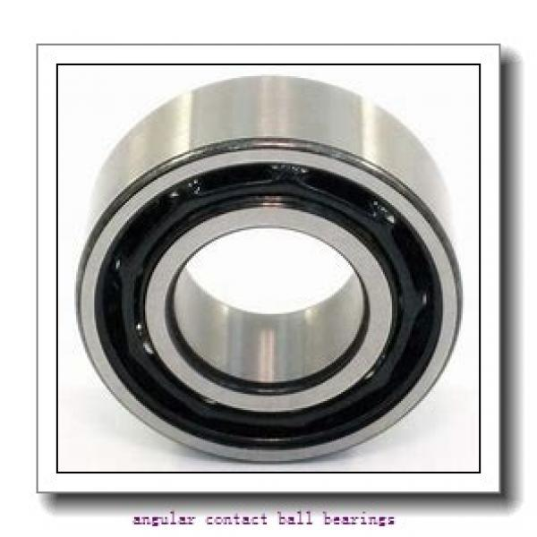 ILJIN IJ223012 angular contact ball bearings #1 image